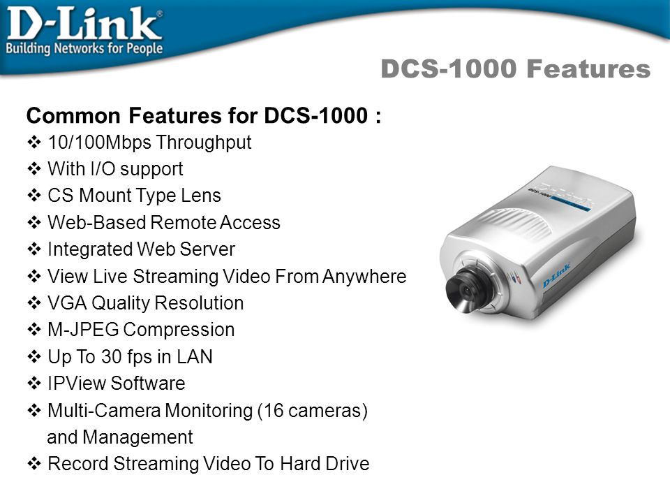DCS-1000 Features Common Features for DCS-1000 : 10/100Mbps Throughput