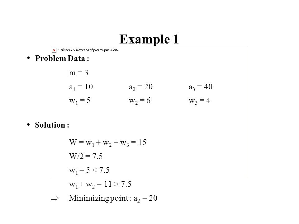 Example 1 Problem Data : Solution : m = 3 a1 = 10 a2 = 20 a3 = 40