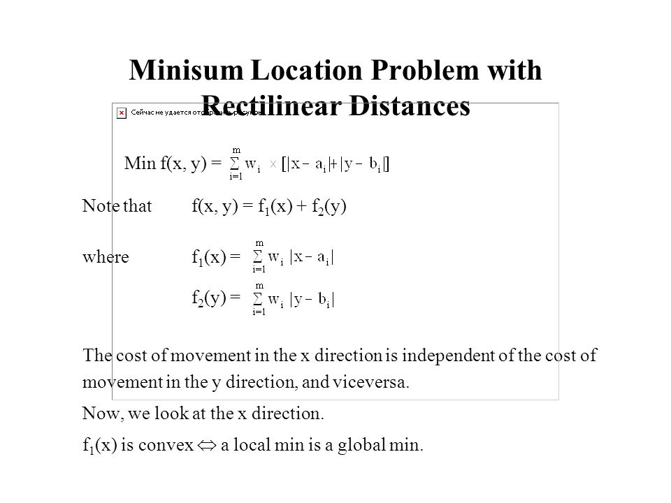 Minisum Location Problem with Rectilinear Distances