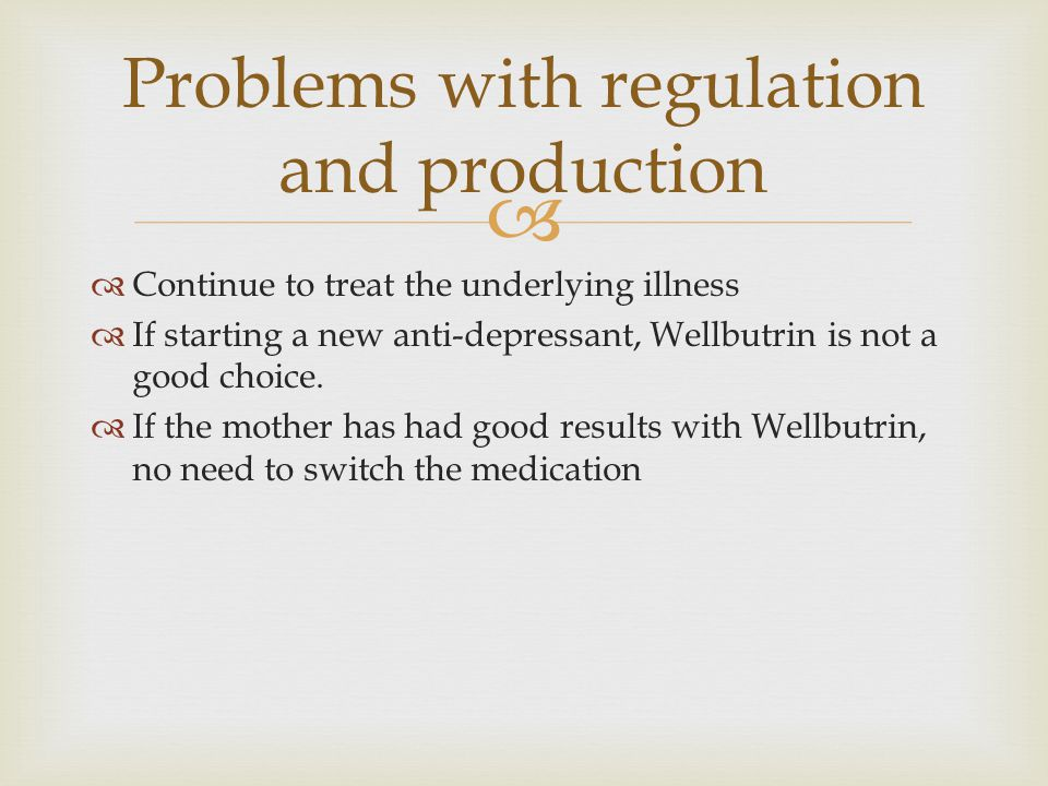 Problems with regulation and production
