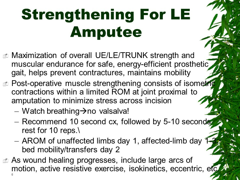 Strengthening For LE Amputee
