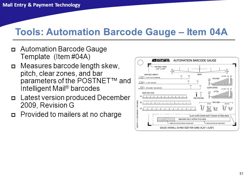 Tools: Automation Barcode Gauge – Item 04A