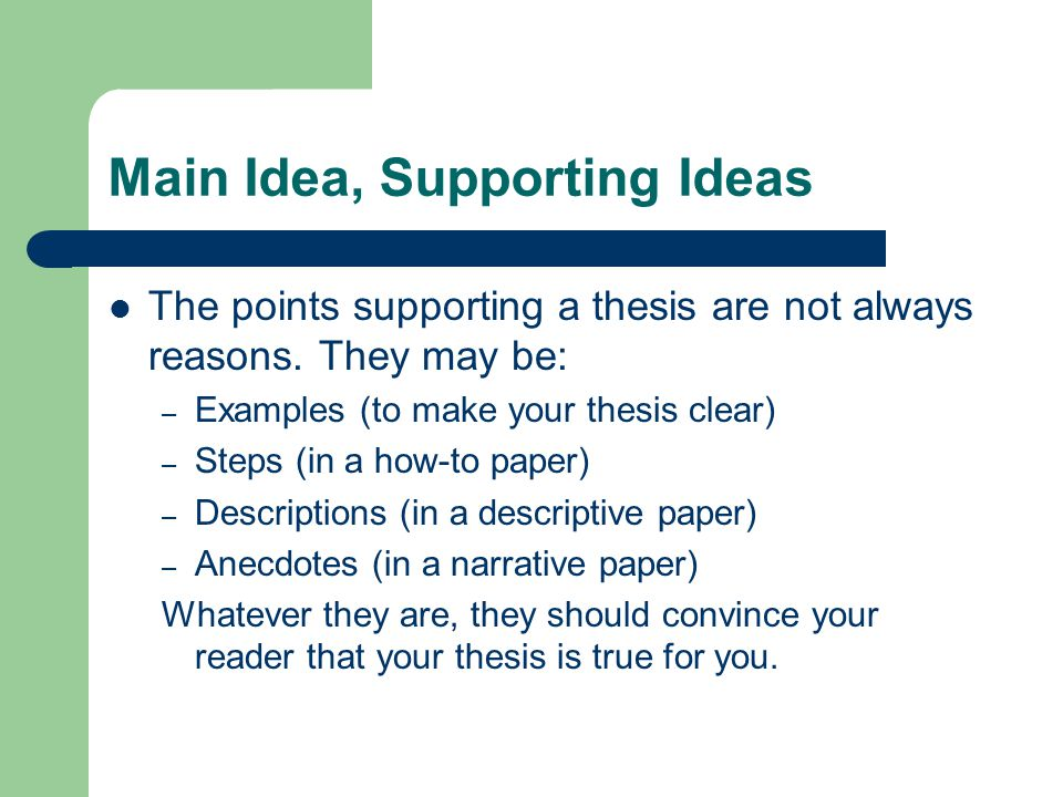 "main point of a thesis statement Such a statement is also called an ""argument,"" a ""main idea,"" or a ""controlling  idea"" a good thesis has two parts it should tell what you plan to argue, and it."