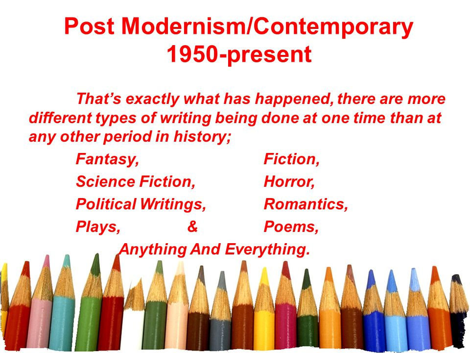 Post Modernism/Contemporary 1950-present