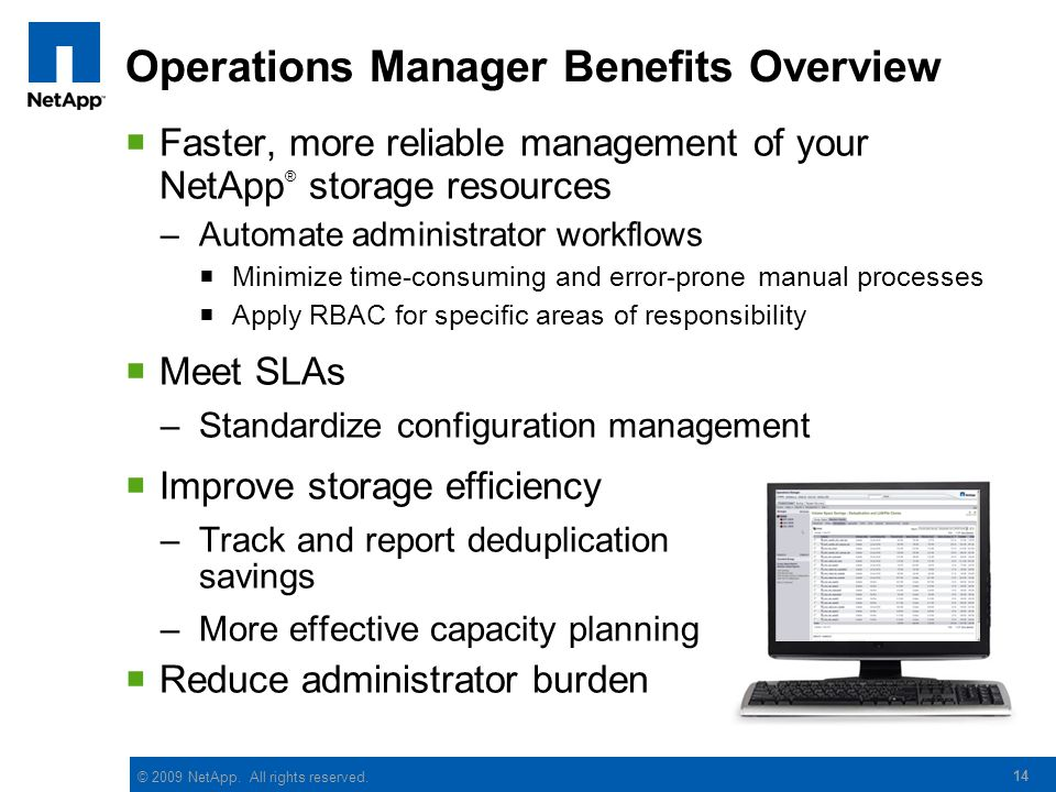 Operations Manager Benefits Overview