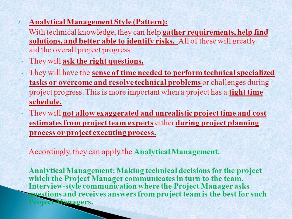 Analytical Management Style (Pattern):