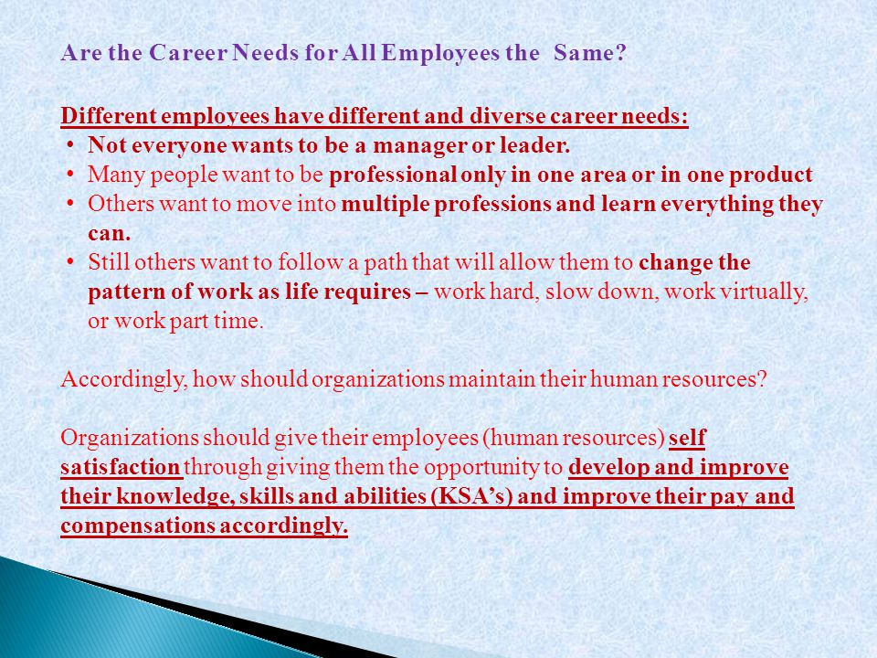 Are the Career Needs for All Employees the Same