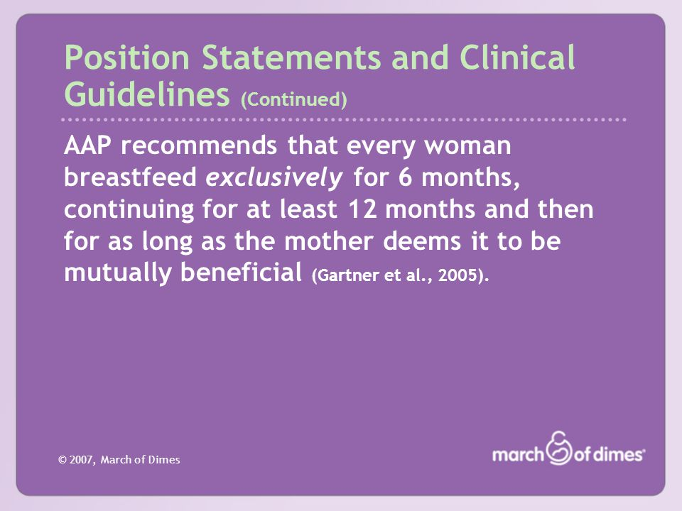 Position Statements and Clinical Guidelines (Continued)