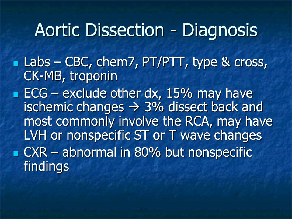 Aortic Dissection - Diagnosis