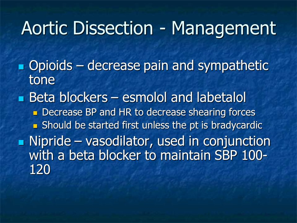 Aortic Dissection - Management
