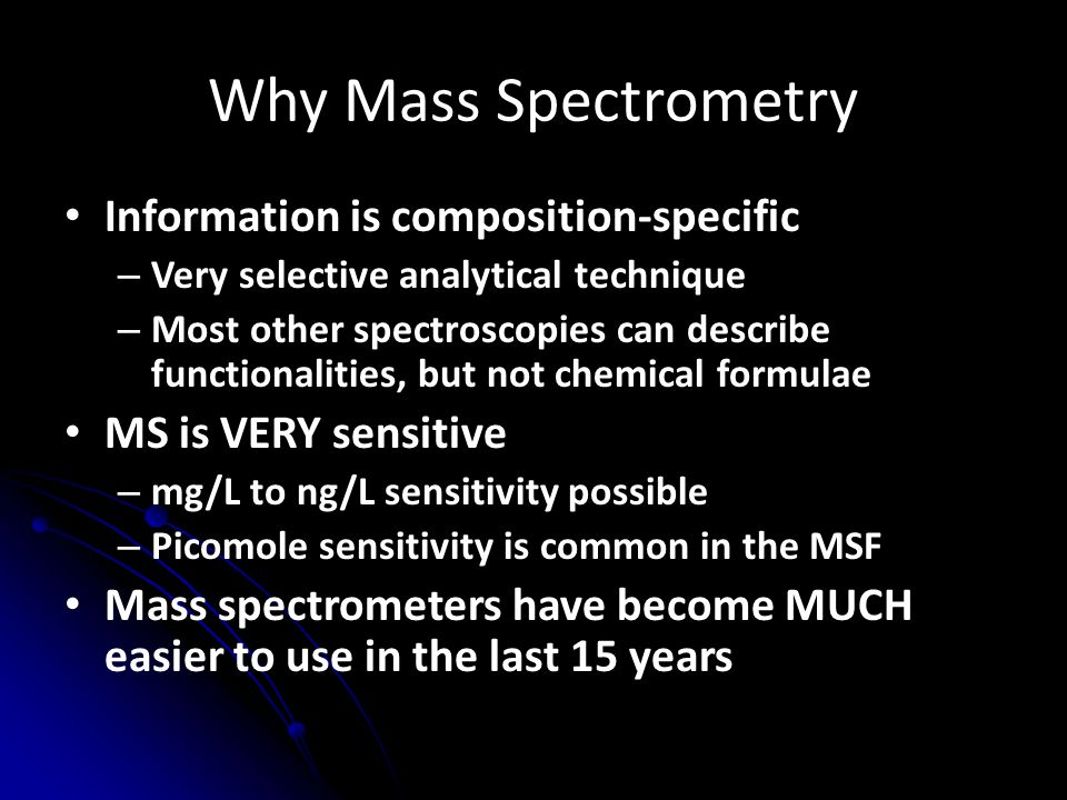 Why Mass Spectrometry Information is composition-specific