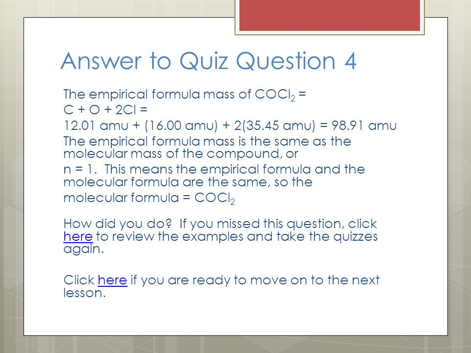 Answer to Quiz Question 4