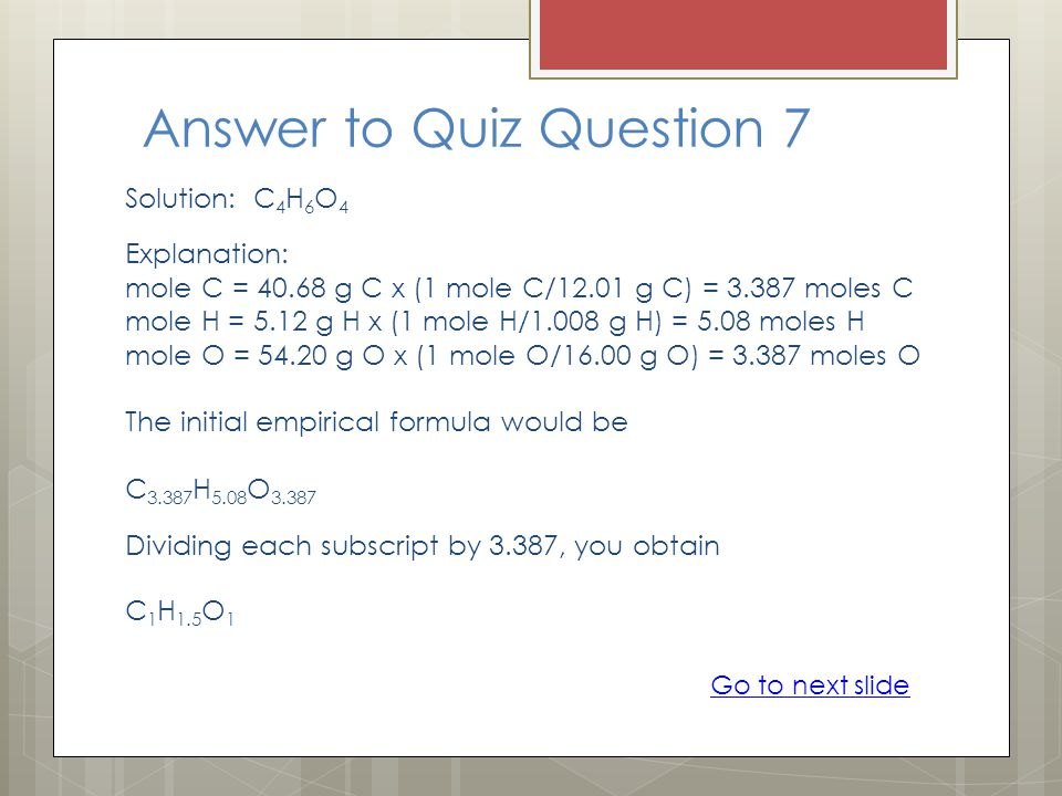 Answer to Quiz Question 7