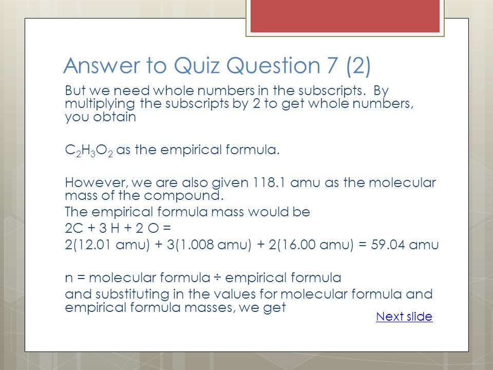Answer to Quiz Question 7 (2)