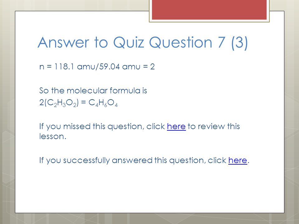 Answer to Quiz Question 7 (3)