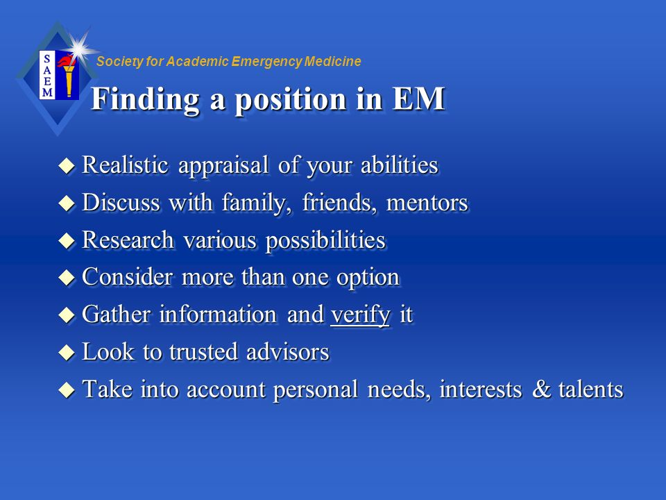 Finding a position in EM