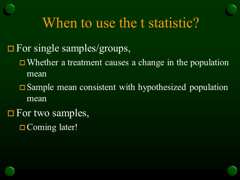 When to use the t statistic
