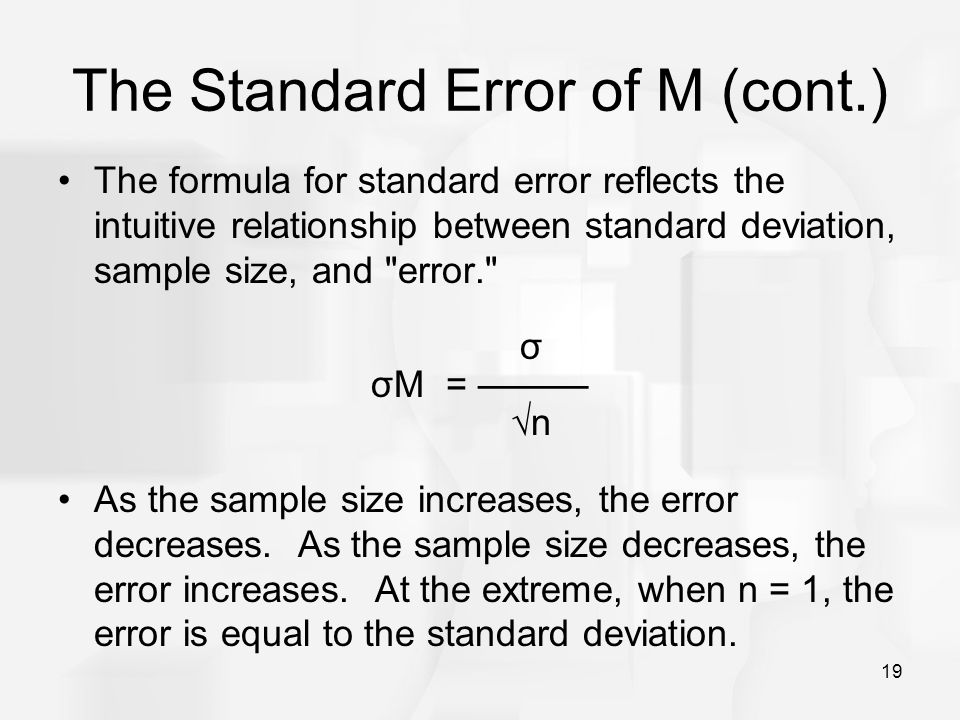 The Standard Error of M (cont.)