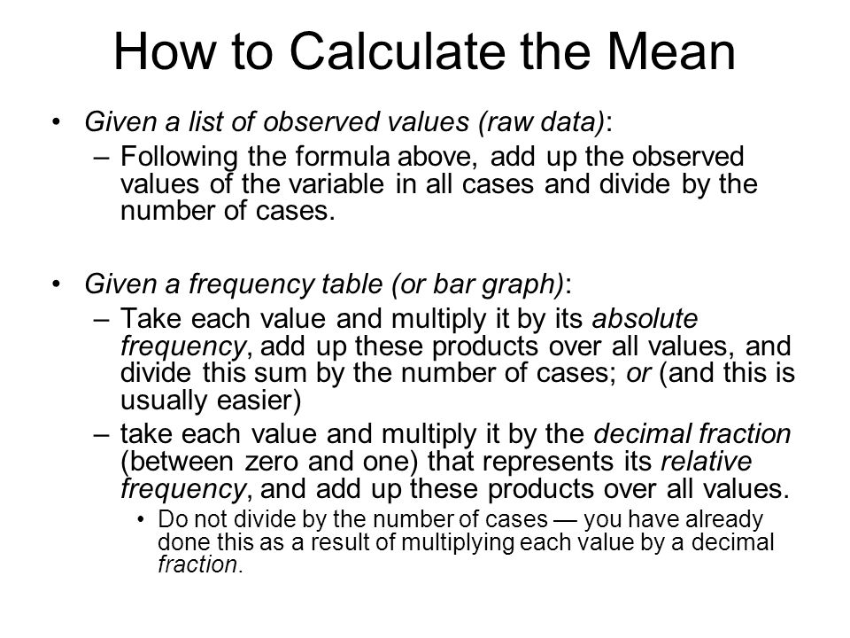 How to Calculate the Mean