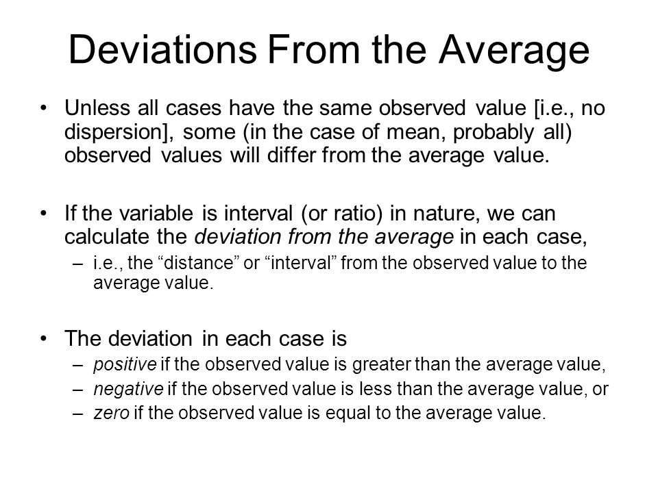 Deviations From the Average