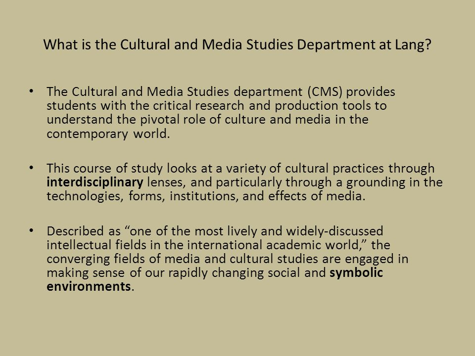 What is the Cultural and Media Studies Department at Lang