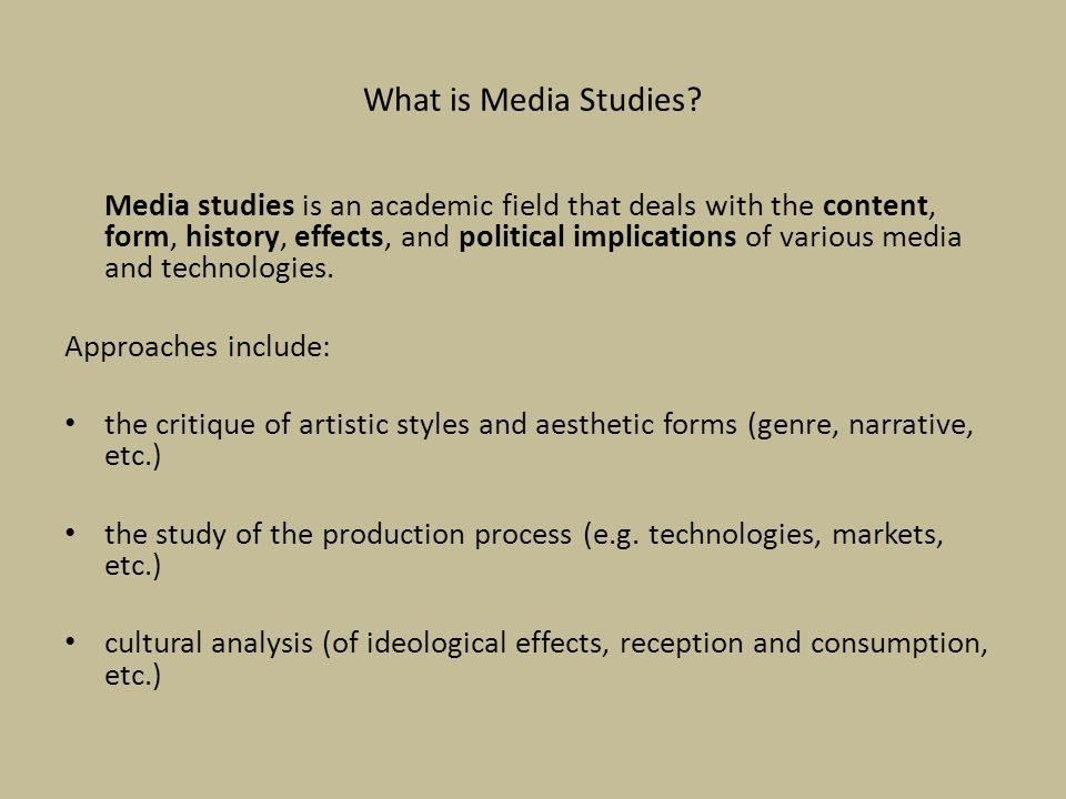 What is Media Studies