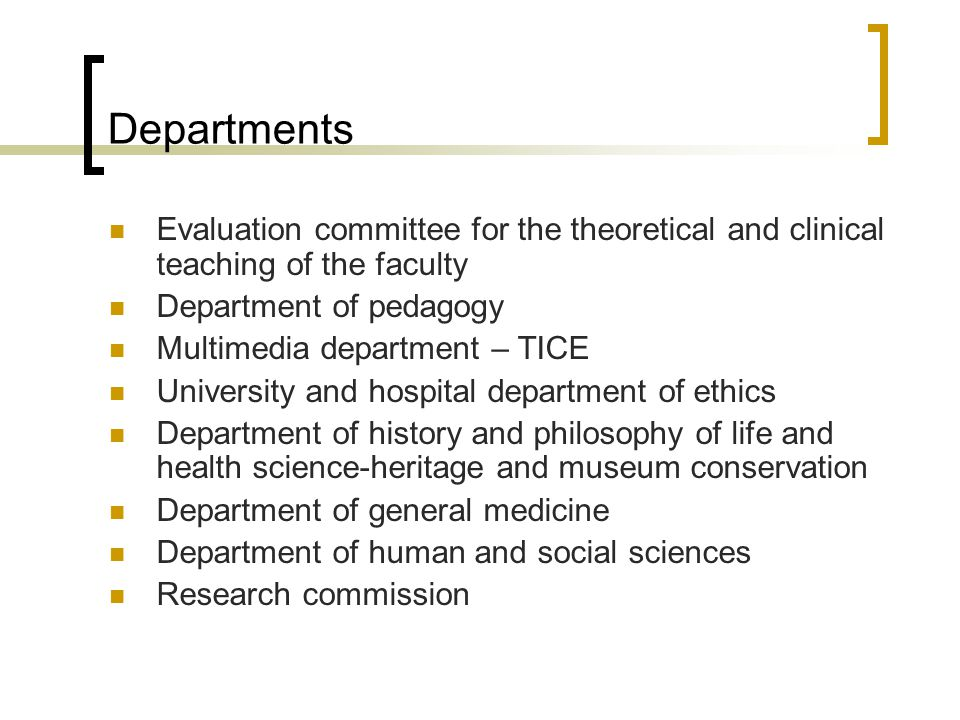 Departments Evaluation committee for the theoretical and clinical teaching of the faculty. Department of pedagogy.