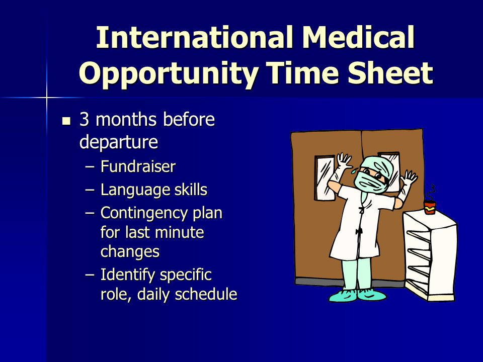 International Medical Opportunity Time Sheet