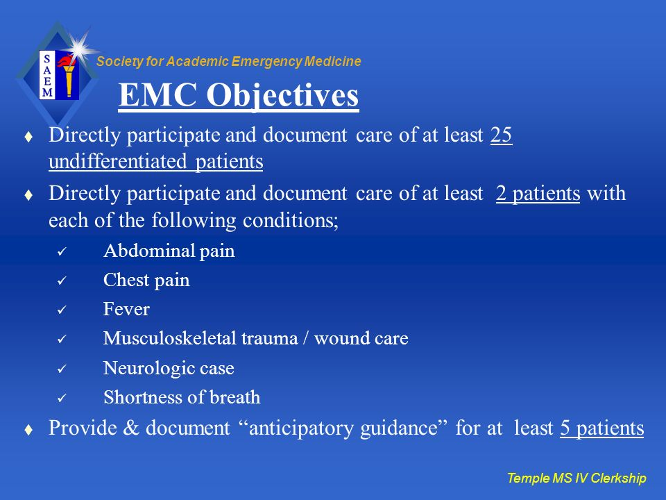 EMC Objectives Directly participate and document care of at least 25 undifferentiated patients.