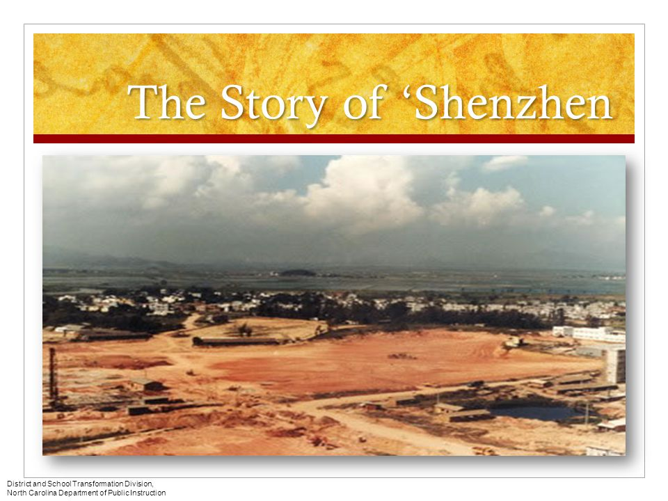The Story of 'Shenzhen District and School Transformation Division,