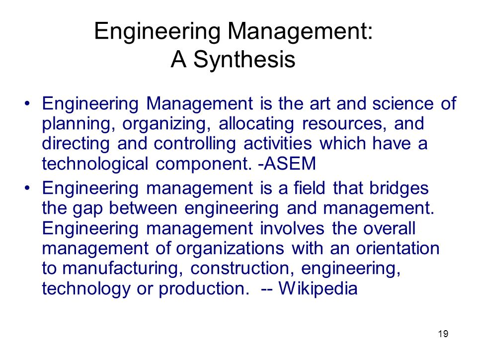 Engineering Management: A Synthesis