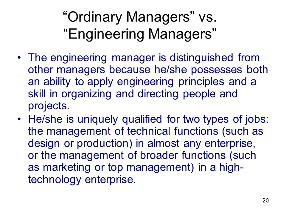 Ordinary Managers vs. Engineering Managers