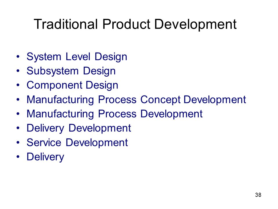 Traditional Product Development
