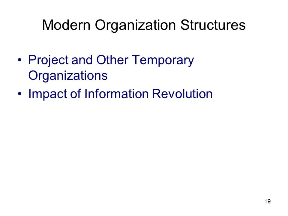 contemporary organizational structures essay