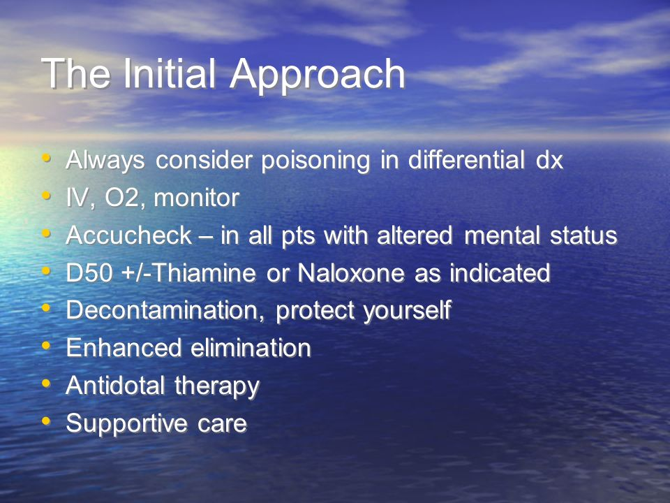 The Initial Approach Always consider poisoning in differential dx