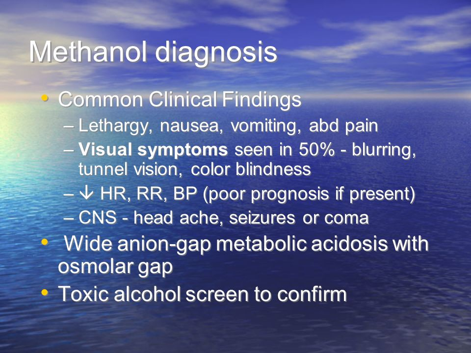 Methanol diagnosis Common Clinical Findings