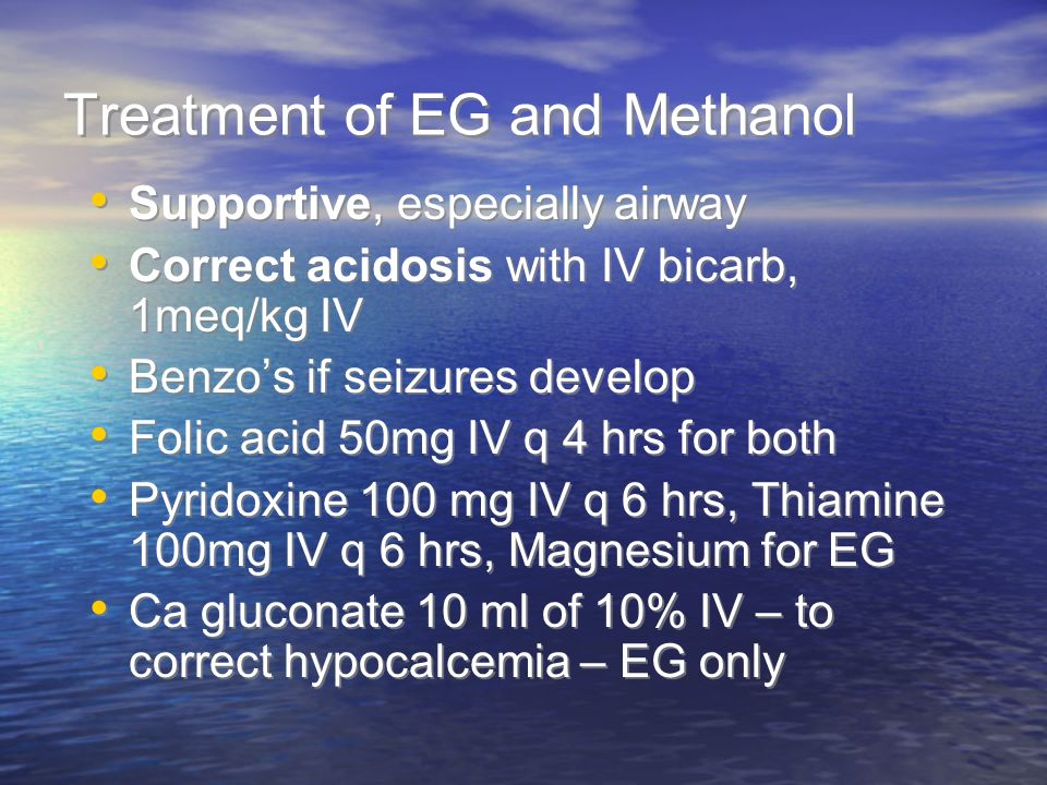 Treatment of EG and Methanol