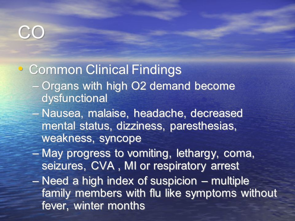 CO Common Clinical Findings
