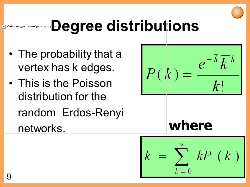 Degree distributions where The probability that a vertex has k edges.