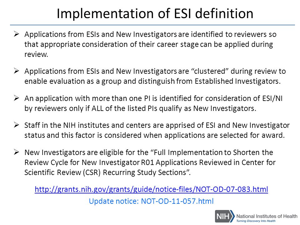 Implementation of ESI definition