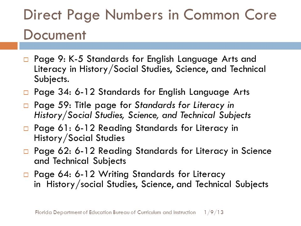 Direct Page Numbers in Common Core Document
