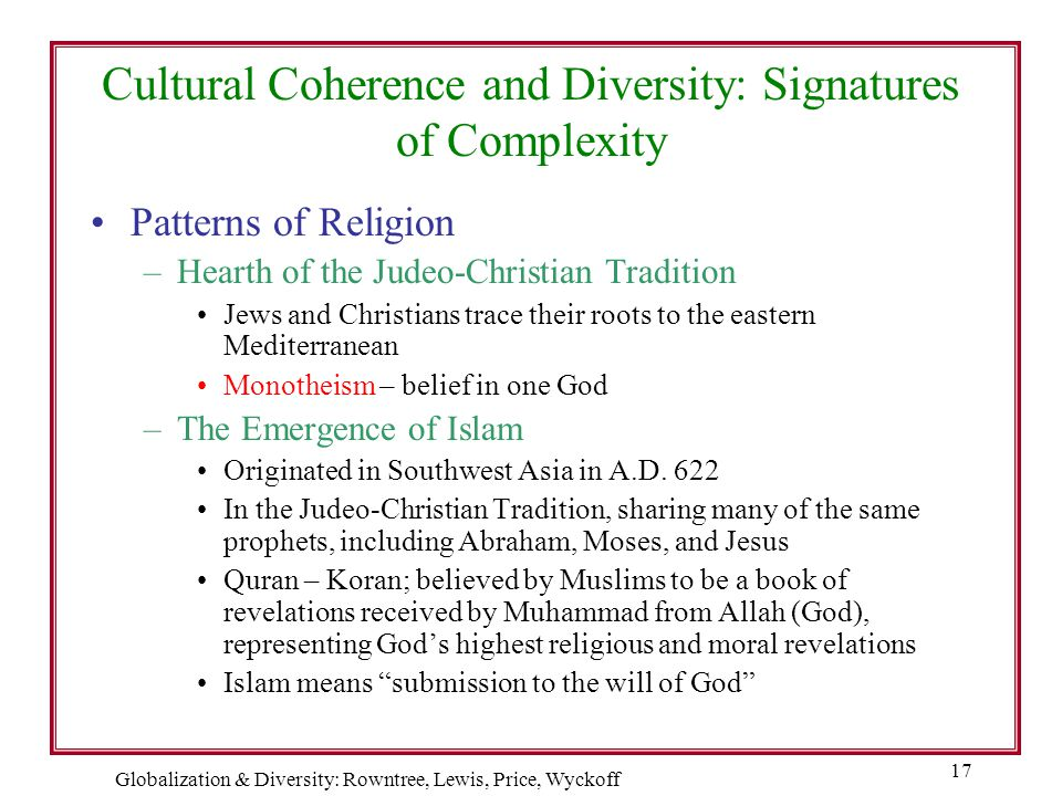 Cultural Coherence and Diversity: Signatures of Complexity