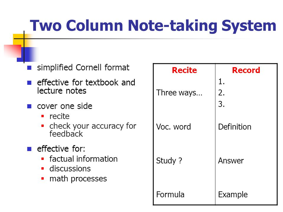 Two Column Note-taking System