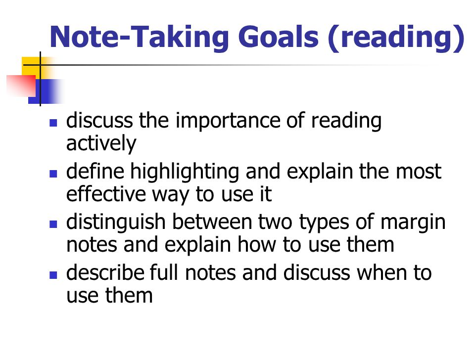 Note-Taking Goals (reading)