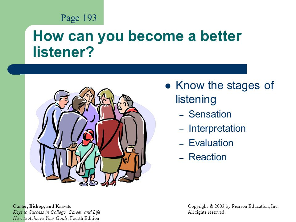 How can you become a better listener