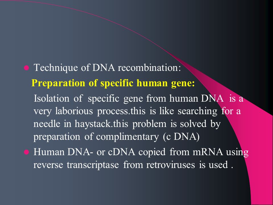 Technique of DNA recombination: