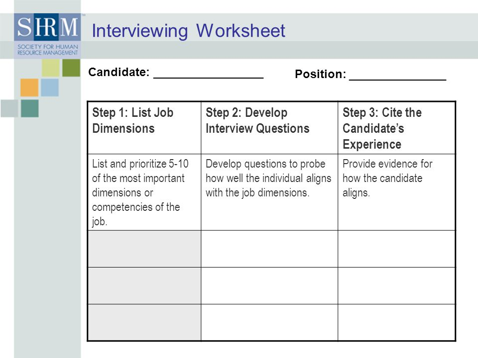 Interviewing Worksheet