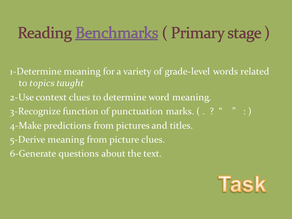 Reading Benchmarks ( Primary stage )