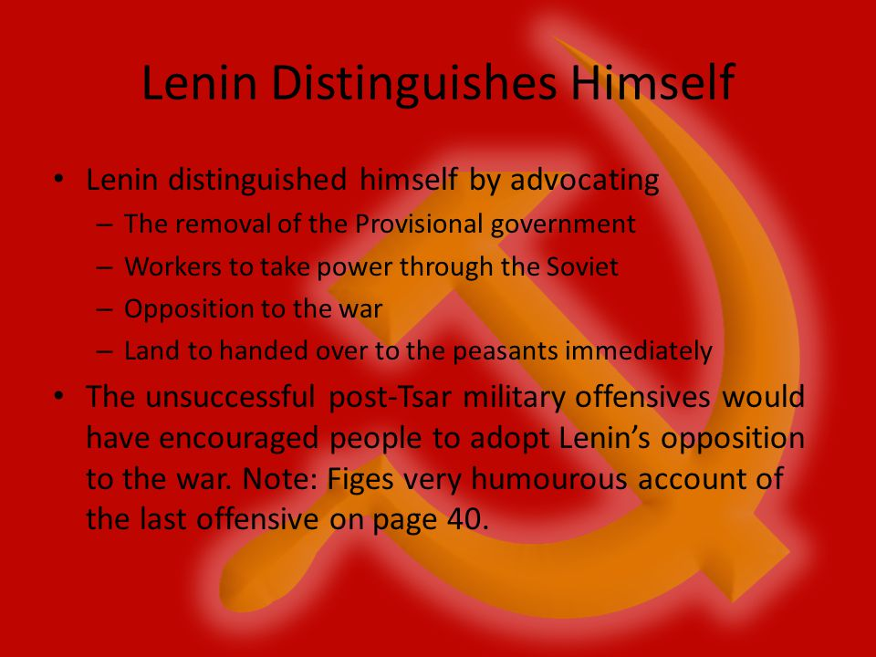 Lenin Distinguishes Himself