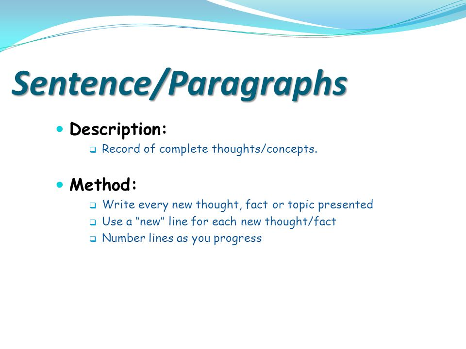Sentence/Paragraphs Description: Method: